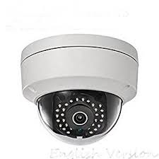 Hikvision 4MP DS-2CD2742FWD WDR Dome Camera