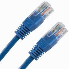 D-link 5 meters patch cords