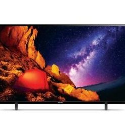 Philips 43BDL3010Q Q-Line – Full HD